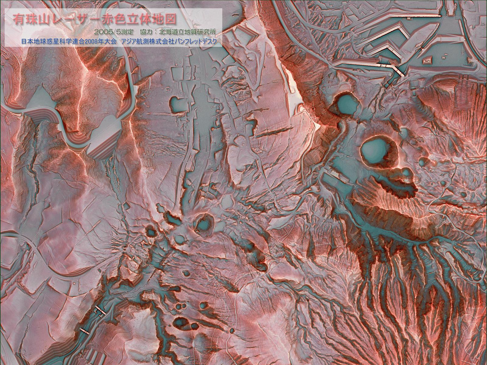 Web上で動作する便利な無料地図サービス
